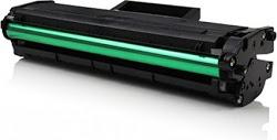(Free Delivery) 5x MLT-D111S (Black) (HY-1K) - Brand New Compatible toner cartridges for Samsung SL-M2020, SL-M2070