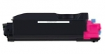 1 x TK-5274 (Magenta) - Brand New Compatible toner cartridge for Kyocera ECOSYS M6230CDN, M6230CIDN, M6630CIDN, P6230CDN